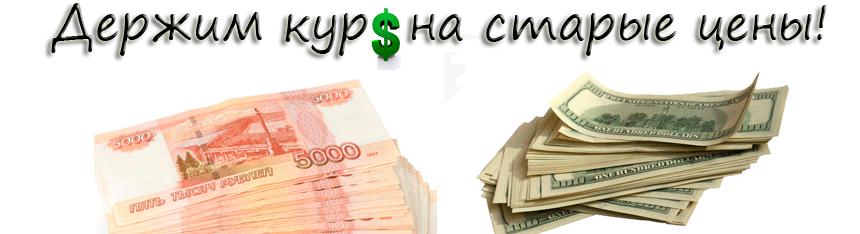 Бинарные опционы в беларуси с 10 рублей